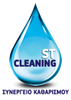 ST CLEANING