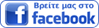 image-326060-facebook-new.png