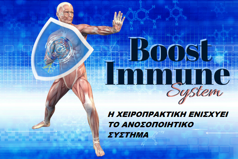 image-242883-Boost-Immune-System-Opening-Image-768x576.w640.png