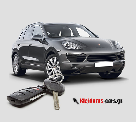 image-318783-car-key.jpg