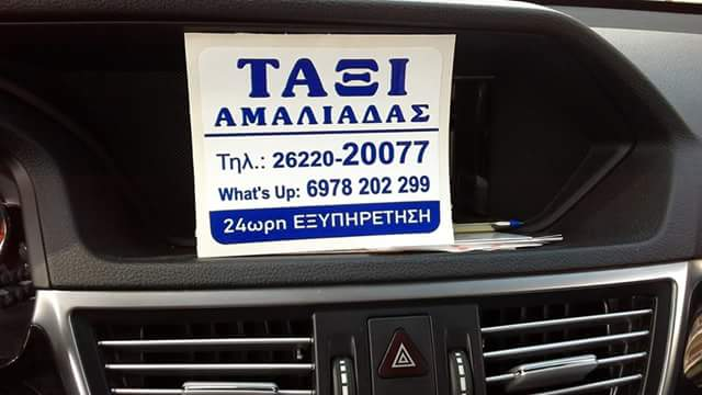 image-323551-taxi_home.jpg
