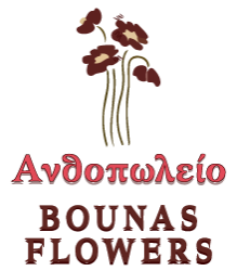 Bounas Flowers