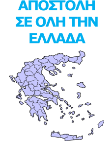 image-350124-map_of_Greece-9bf31.png