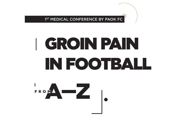Συνέδριο Groin Pain in Football