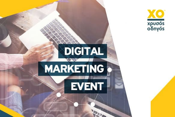 Digital Event Λαρισα