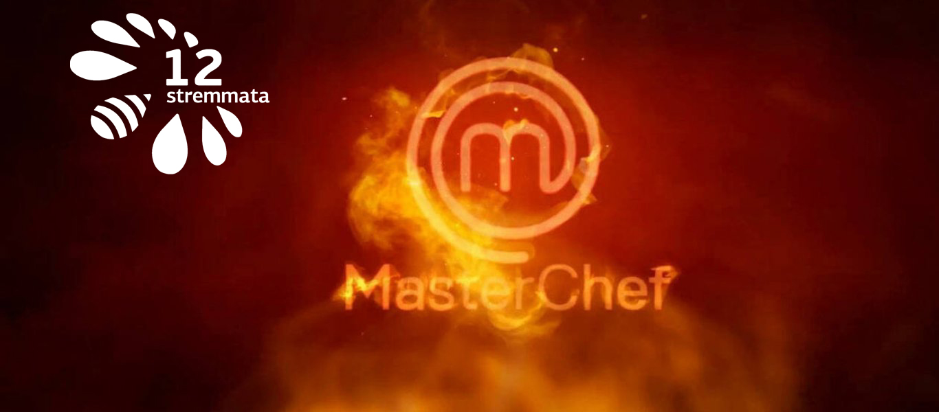 MasterChef GR, Masterchef Greece