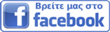 image-201301-Facebook-FINAL.png
